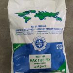 Tile Glue in Duplast Building Materials dubai